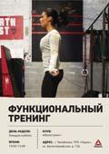 reebok_poster_-027.jpg