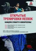 reebok_poster_-029.jpg