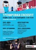 reebok_poster_-031.jpg