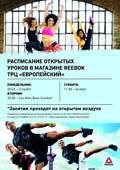 reebok_poster_-036.jpg