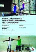 reebok_poster_-037.jpg