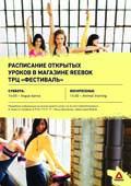 reebok_poster_-041.jpg