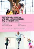 reebok_poster_-042.jpg