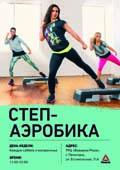 reebok_poster_-044.jpg