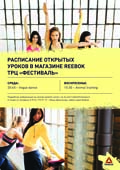 reebok_poster_-043.jpg