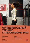 reebok_poster_-055.jpg