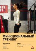 reebok_poster_-058.jpg