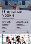 reebok_poster_-070.jpg
