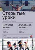 reebok_poster_-071.jpg