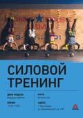 reebok_poster_-073.jpg