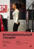 reebok_poster_-084.jpg