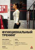 reebok_poster_-096.jpg