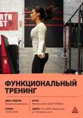 reebok_poster_-097.jpg