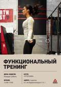 reebok_poster_-100.jpg