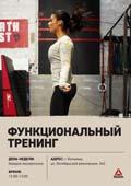 reebok_poster_-099.jpg