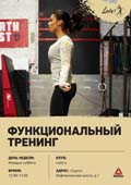 reebok_poster_-101.jpg