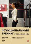reebok_poster_-103.jpg
