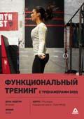reebok_poster_-104.jpg