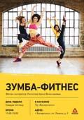 reebok_poster_-113.jpg