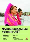 reebok_poster_-117.jpg