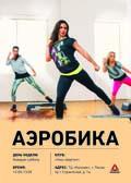 reebok_poster_-118.jpg