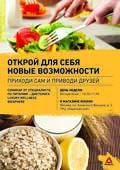 reebok_poster_-122.jpg