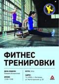 reebok_poster_-136.jpg