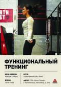 reebok_poster_-141.jpg
