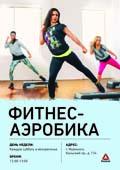 reebok_poster_-151.jpg