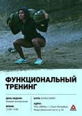 reebok_poster_-156.jpg