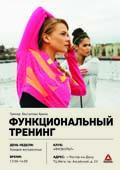 reebok_poster_-157.jpg