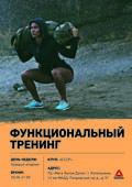 reebok_poster_-161.jpg
