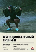reebok_poster_-164.jpg