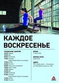 reebok_poster_-165.jpg