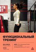reebok_poster_-167.jpg