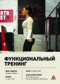 reebok_poster_-168.jpg