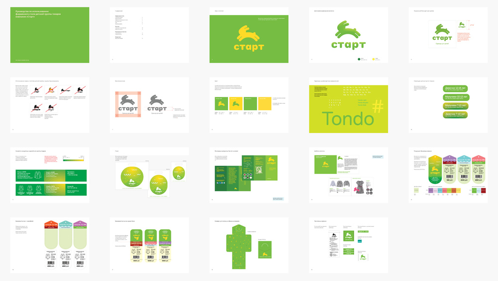 Start_portfolio_1400x790_09_styleguide_03.jpg