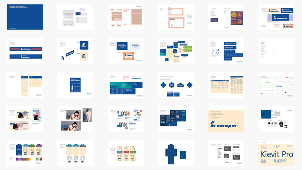Start_portfolio_1400x790_09_styleguide_04.jpg