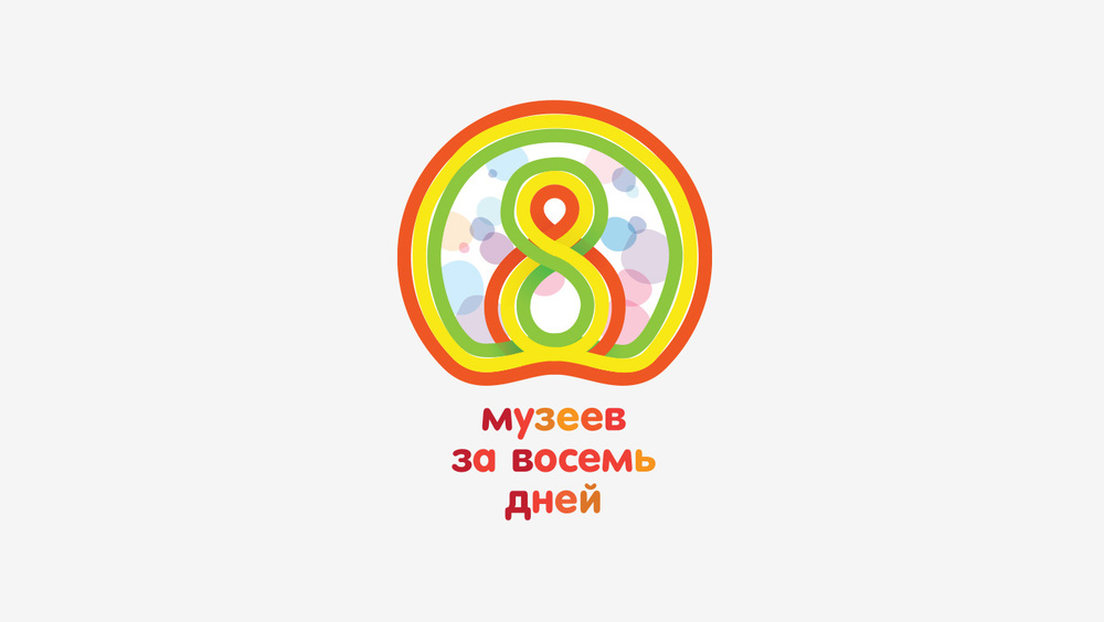 justbenice_8za8_14.jpg