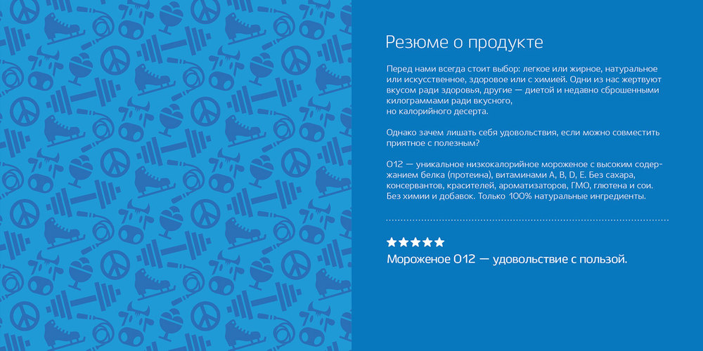 O12_presenation_04-16-2014-15.jpg