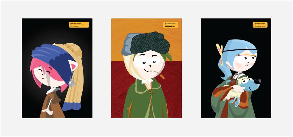 Стилизованные изображенияс использованием персонажей кидзании. 1) «Девушка с жемчужиной сережкой»Яна Вермеера; 2) «Автопортрет» Винсента Ван Гога; 3) «Дама с горностаем» Леонардо да Винчи.