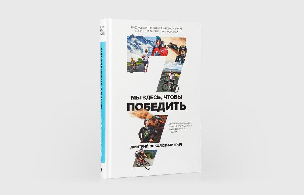 justbenice-book-eksmo-1.jpg