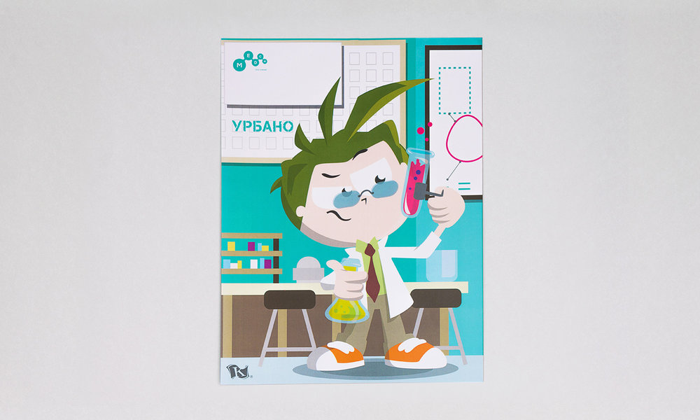 Плакаты с персонажами Кидзании