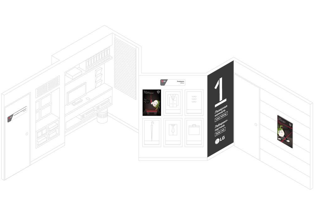 secret-agent-1st-floor-2.jpg