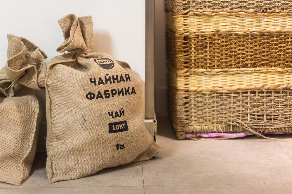 Декоративные мешки с чаем
