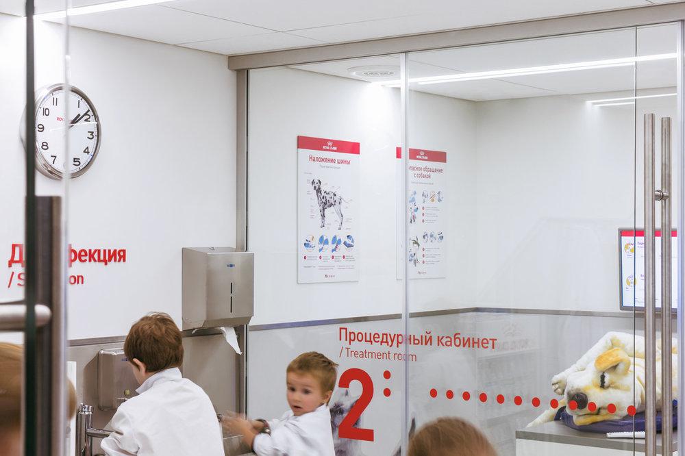 justbenice-kidzania-veterinaryclinic-1-4.jpg