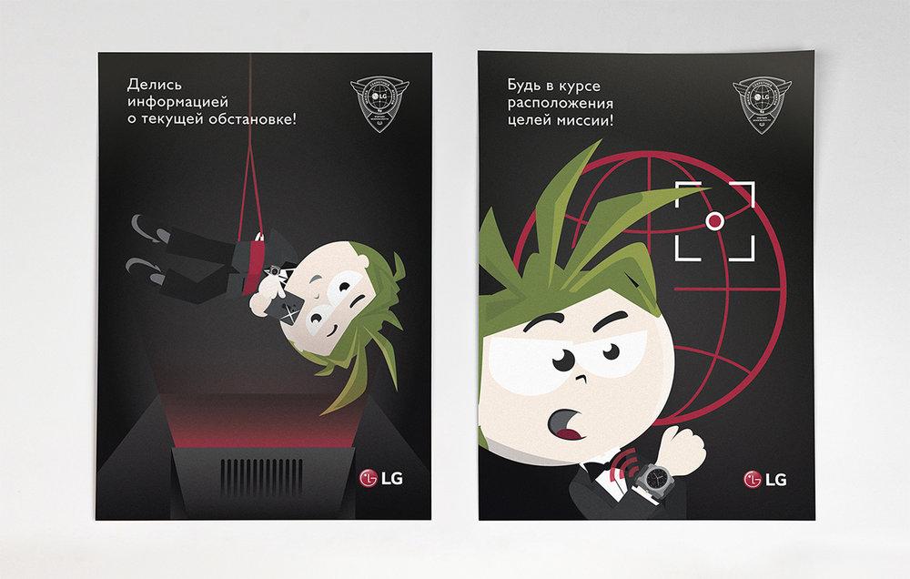 secret-agent- portfolio-posters-1.jpg