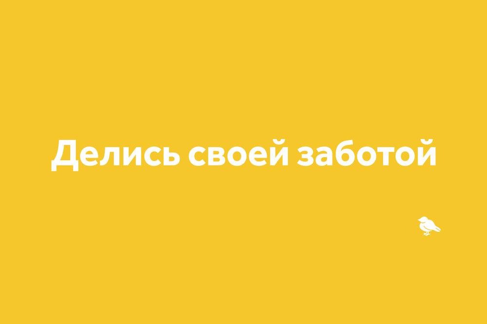 web-portfolio-slogan-yel.jpg