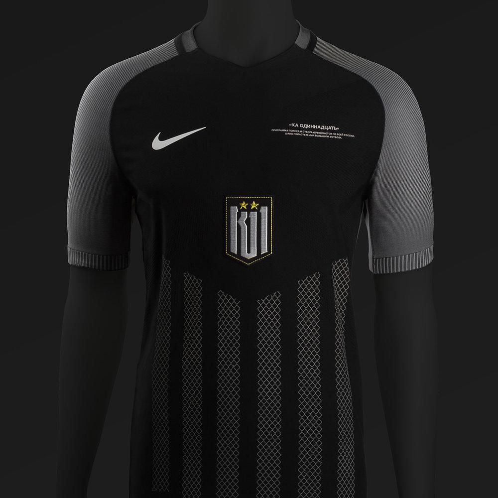 NikeK11_JustBeNice_portfolio_01.jpg