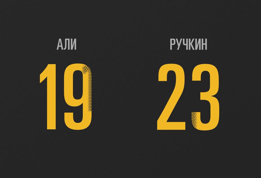 NikeK11_JustBeNice_portfolio_04-3.jpg